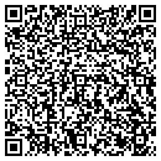 QR-код с контактной информацией организации МАТИС ООО