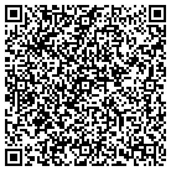 QR-код с контактной информацией организации ФОП Левицкая