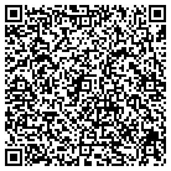 QR-код с контактной информацией организации ПИФ Булах