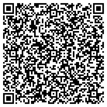 QR-код с контактной информацией организации ИП Каляга О.Н., Частное предприятие