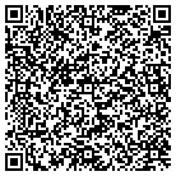 """QR-код с контактной информацией организации Агро """"Шпакович"""""""