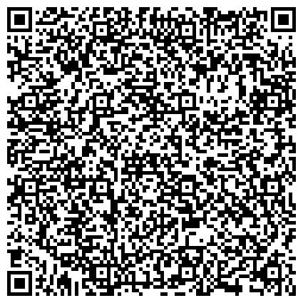 QR-код с контактной информацией организации Легальные поездки в Зону Отчуждения. тур в Припять, тур в Чернобыль