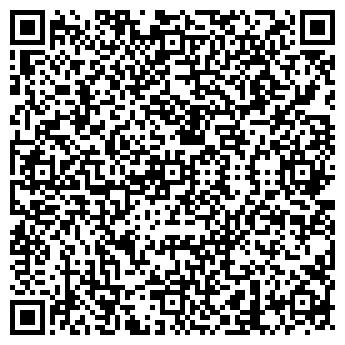 QR-код с контактной информацией организации Общество с ограниченной ответственностью Хэппи турс