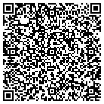 """QR-код с контактной информацией организации Турфирма """"SM-travel"""""""