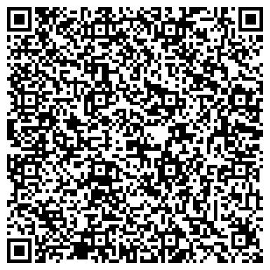 """QR-код с контактной информацией организации Общество с ограниченной ответственностью ТОО """"AVALLON-ТУР"""""""