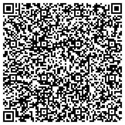 """QR-код с контактной информацией организации Общество с ограниченной ответственностью Туристическая компания """"ДИНГО ТРЕВЕЛ КОМПАНИ"""""""