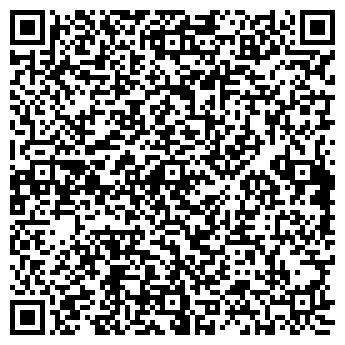 QR-код с контактной информацией организации Demal tour