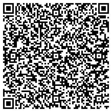 QR-код с контактной информацией организации Туристическая фирма «Мир путешествий»