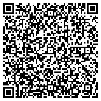 QR-код с контактной информацией организации Антана Тревел
