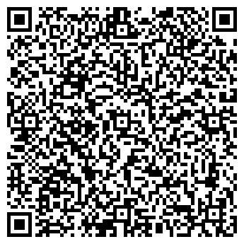 QR-код с контактной информацией организации Smart Tour