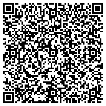 """QR-код с контактной информацией организации ТОО """"MariTim Travel"""""""