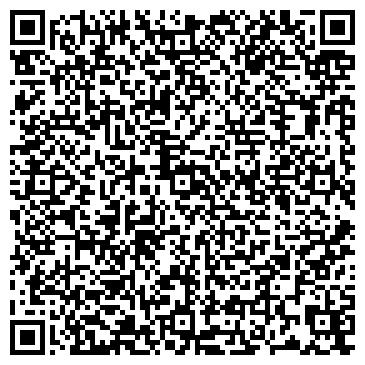 QR-код с контактной информацией организации ТФ Отдых на все 100