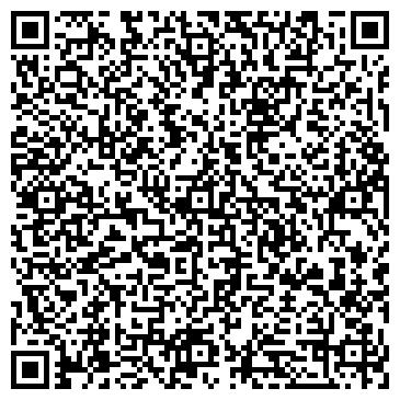 """QR-код с контактной информацией организации TOO """"Туркестан Элит Тур"""""""