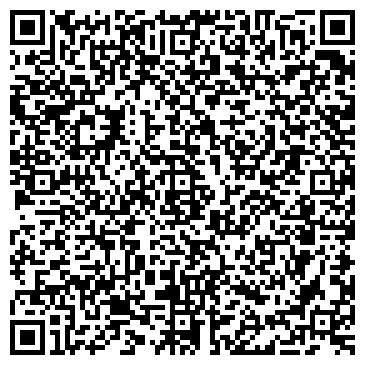 """QR-код с контактной информацией организации Компания """"eXtreme Tour"""""""