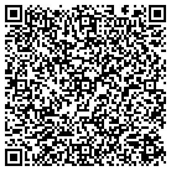 """QR-код с контактной информацией организации ПП""""Афродита+"""""""