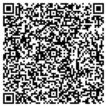 QR-код с контактной информацией организации Travel to Ukraine!