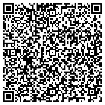"""QR-код с контактной информацией организации ООО """"Атлантис Тревел"""""""