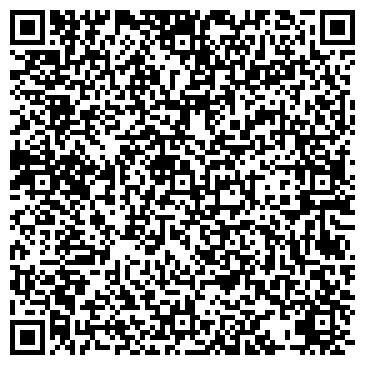 QR-код с контактной информацией организации ПП «Антур-2005»