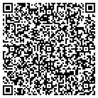 QR-код с контактной информацией организации ИП Сервисмен