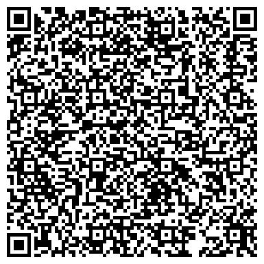 QR-код с контактной информацией организации Центр комплексной психологической помощи «Антис»