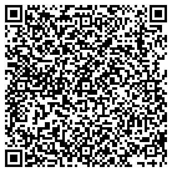 QR-код с контактной информацией организации СВЯЗЬИНФОРМСЕРВИС, НТООО