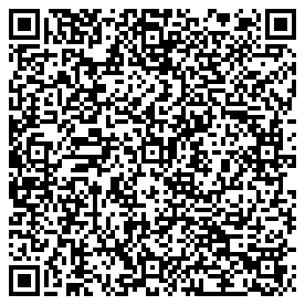 QR-код с контактной информацией организации Аэроинжиниринг