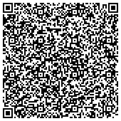 """QR-код с контактной информацией организации Студия перманентного макияжа Ирины Досумбековой, магазин """"Все для татуажа"""""""