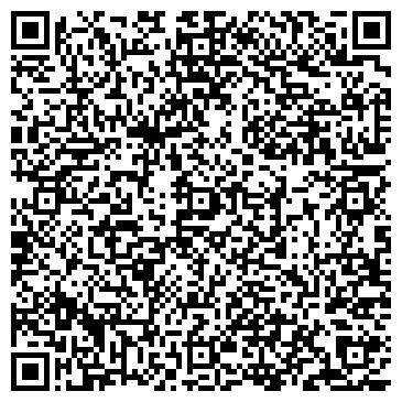 QR-код с контактной информацией организации ТОО «Training Attache»