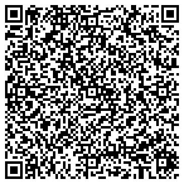 QR-код с контактной информацией организации Учебный центр «Зерде»