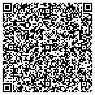 QR-код с контактной информацией организации Субъект предпринимательской деятельности ТОО «Gold of Wiseman»