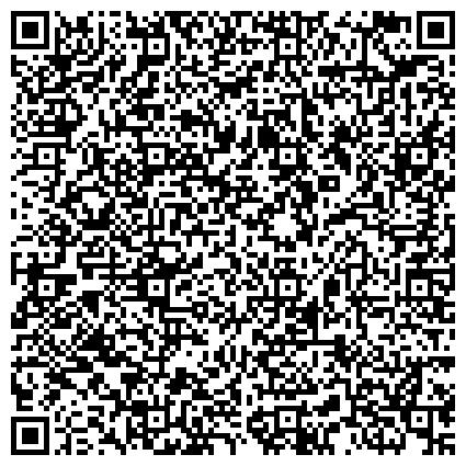 """QR-код с контактной информацией организации Другая Центр Косметологии и Эстетической медицины""""BeautyTimе"""" ИП"""