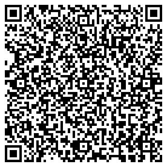 QR-код с контактной информацией организации Ериш Ойл Групп