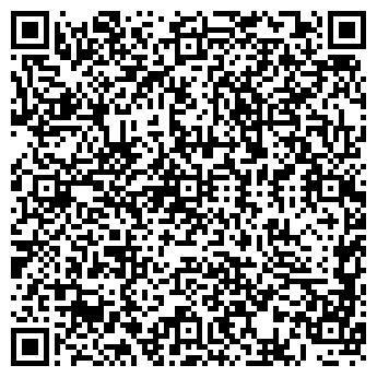"""QR-код с контактной информацией организации ТОО """"КазНКС"""""""