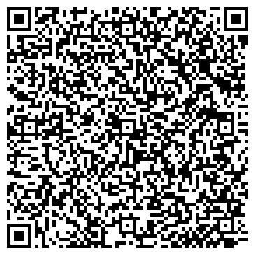 """QR-код с контактной информацией организации """"Tian-cai"""" языковой центр"""