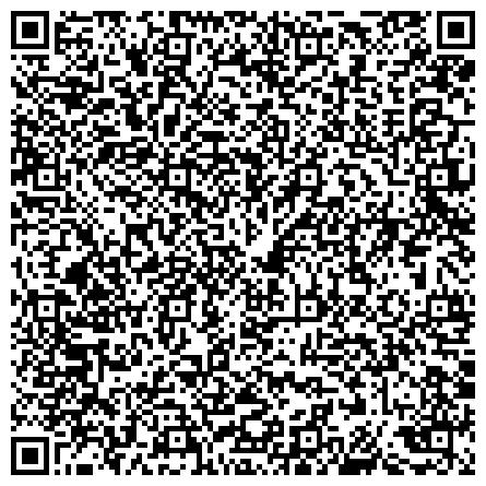 QR-код с контактной информацией организации ТОО Институт сертифицированных финансовых менеджеров Казахстана
