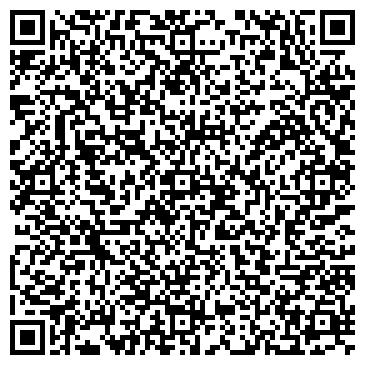 """QR-код с контактной информацией организации Общество с ограниченной ответственностью ТОО """"Инженер-Эксперт Сервис"""""""