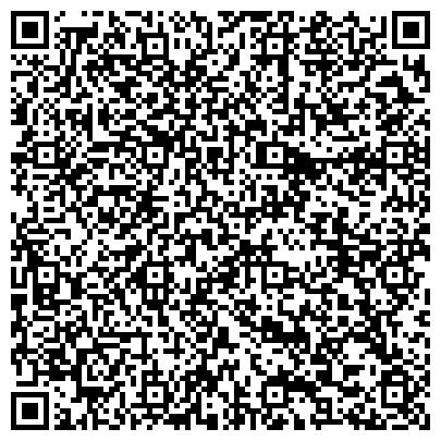 QR-код с контактной информацией организации ПОБ
