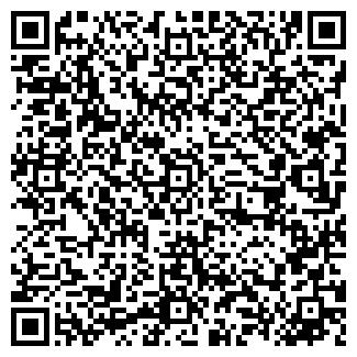 """QR-код с контактной информацией организации ТОО """"ЦППБ"""""""