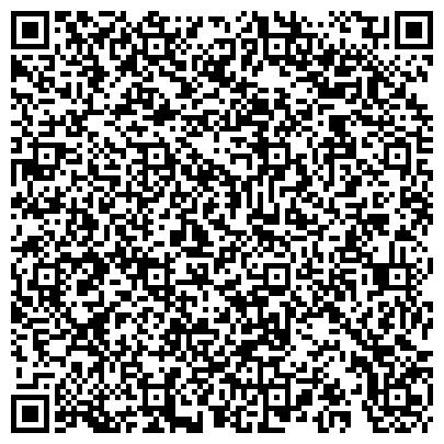 """QR-код с контактной информацией организации Учебный центр """"Ғасыр"""""""