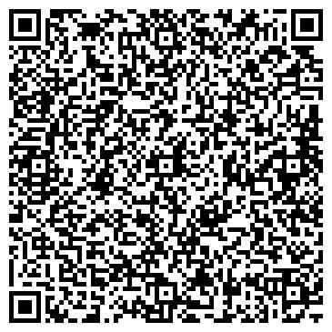 """QR-код с контактной информацией организации ТОО """"Учебный центр """"ПРОФИ"""""""