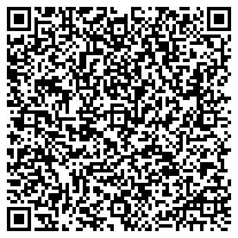 QR-код с контактной информацией организации Абстар Визион