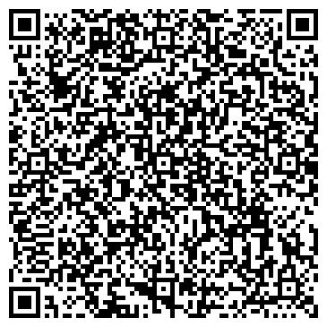 QR-код с контактной информацией организации ТОО Центр практической психологии «Тумар»