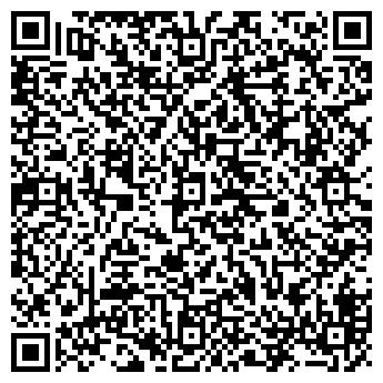 QR-код с контактной информацией организации ООО «Техника для дома»