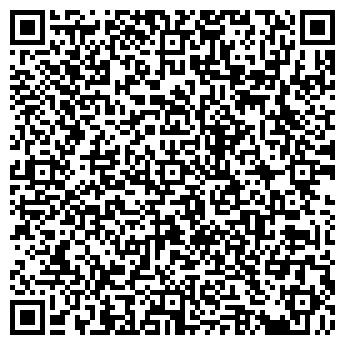 """QR-код с контактной информацией организации ЧП """"Мартыненко"""""""