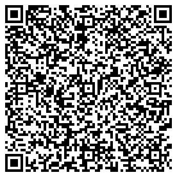 QR-код с контактной информацией организации БудПраво