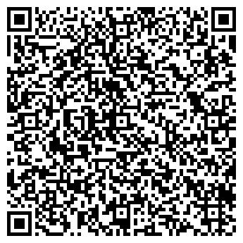 QR-код с контактной информацией организации ООО НЕМИГА-ФАВОРИТ