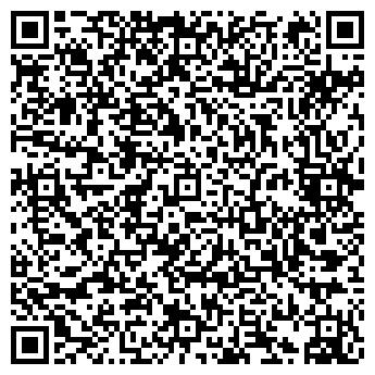 QR-код с контактной информацией организации ТРОЛЛЕЙБУСНОЕ УПРАВЛЕНИЕ