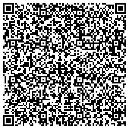 """QR-код с контактной информацией организации """"STUDY GUIDE"""" Центр зарубежного образования"""