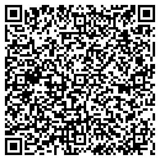 QR-код с контактной информацией организации КЛАДЕЗЬ, ООО