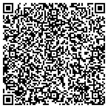 QR-код с контактной информацией организации ТОО SmartAcademy